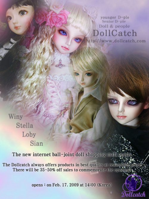 DOLLCATCH ferme et se joint à Custom House p.14 DollcatchEN1